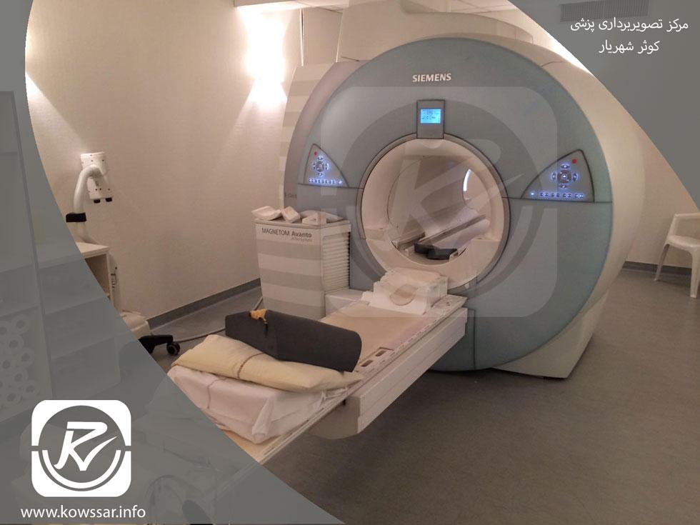 مرکز ام آر آی شبانه روزی MRI