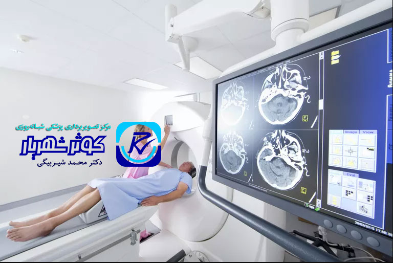 MRV ام ار ای ونوگرافی